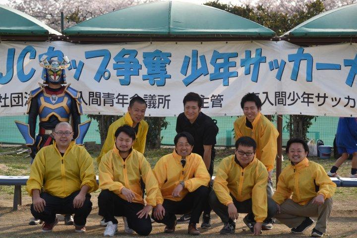 第34回東入間JCカップ争奪少年サッカー大会
