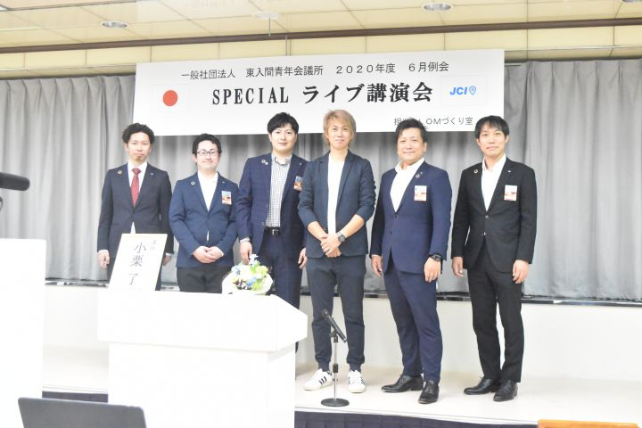 6月例会『小栗了スペシャルライブ講演会』報告