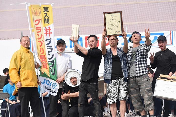 35周年記念事業 東入間丼グランプリ