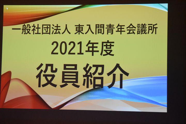 20200820224704.jpg