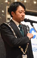 理事長 田畑裕孝